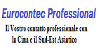 Eurocontec Professional (HK) LTD - C freelancer Guangdong