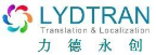 LYDTRAN Technologies Co., Ltd - Tedesco freelancer Guangdong
